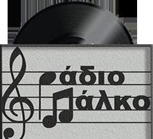 Radio Palko